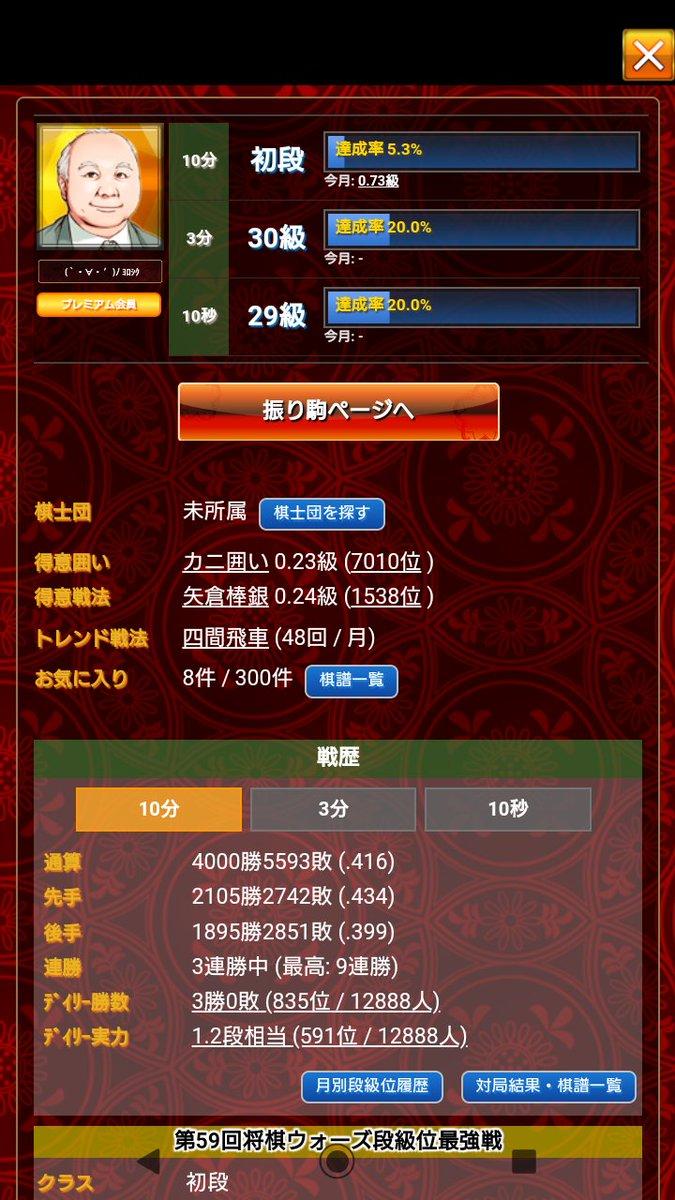 f:id:kurakuen:20200118090129j:plain