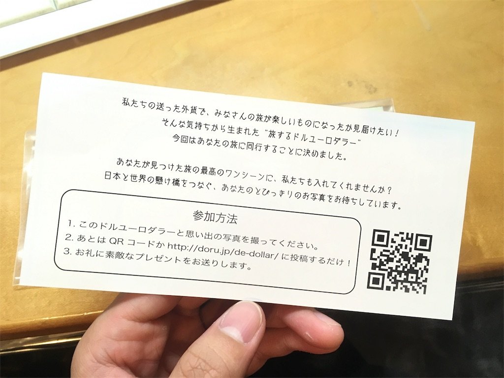 f:id:kurakurakurarin1991:20171115015313j:image