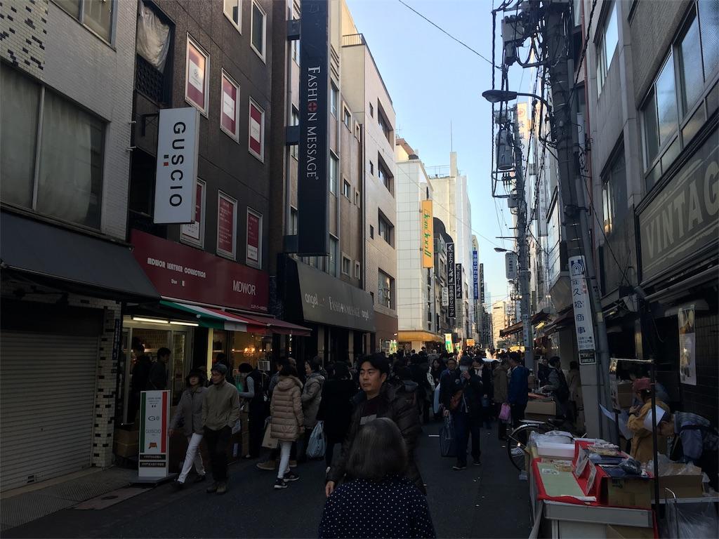 f:id:kurakurakurarin1991:20171204122836j:image