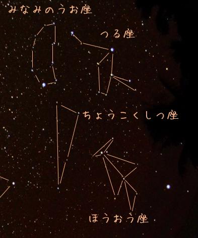 f:id:kurakurakurarin1991:20190926184527p:image