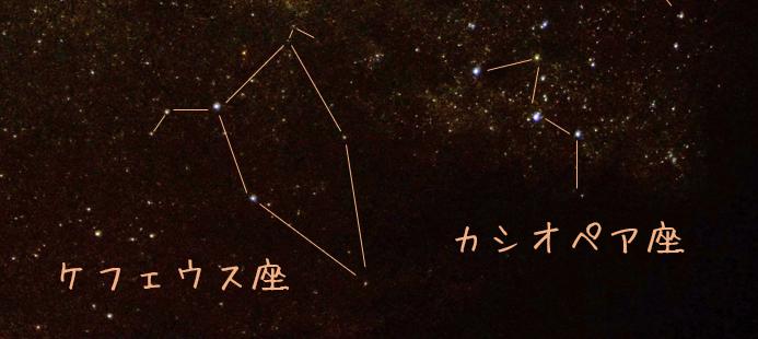 f:id:kurakurakurarin1991:20190926184537p:image
