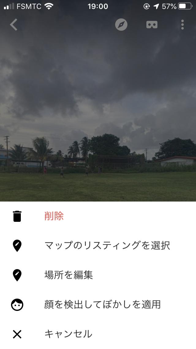 f:id:kurakurakurarin1991:20200211133452p:plain