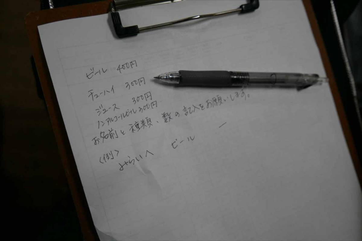 f:id:kurakurakurarin1991:20201222170918j:plain