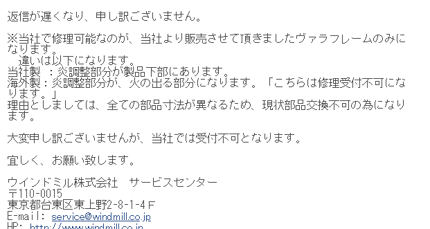 f:id:kurakurakurarin1991:20210214220658p:plain