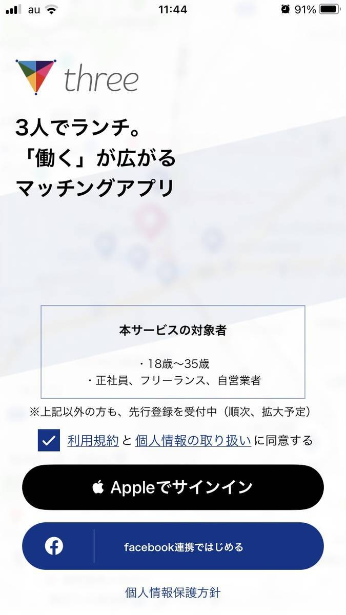 f:id:kurakurakurarin1991:20210309153058j:plain