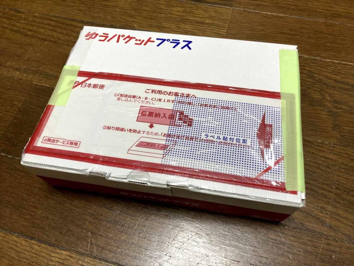 専用 ボックス メルカリ セブン・ファミマ・ローソンで買える「メルカリ」梱包材の種類と値段は?