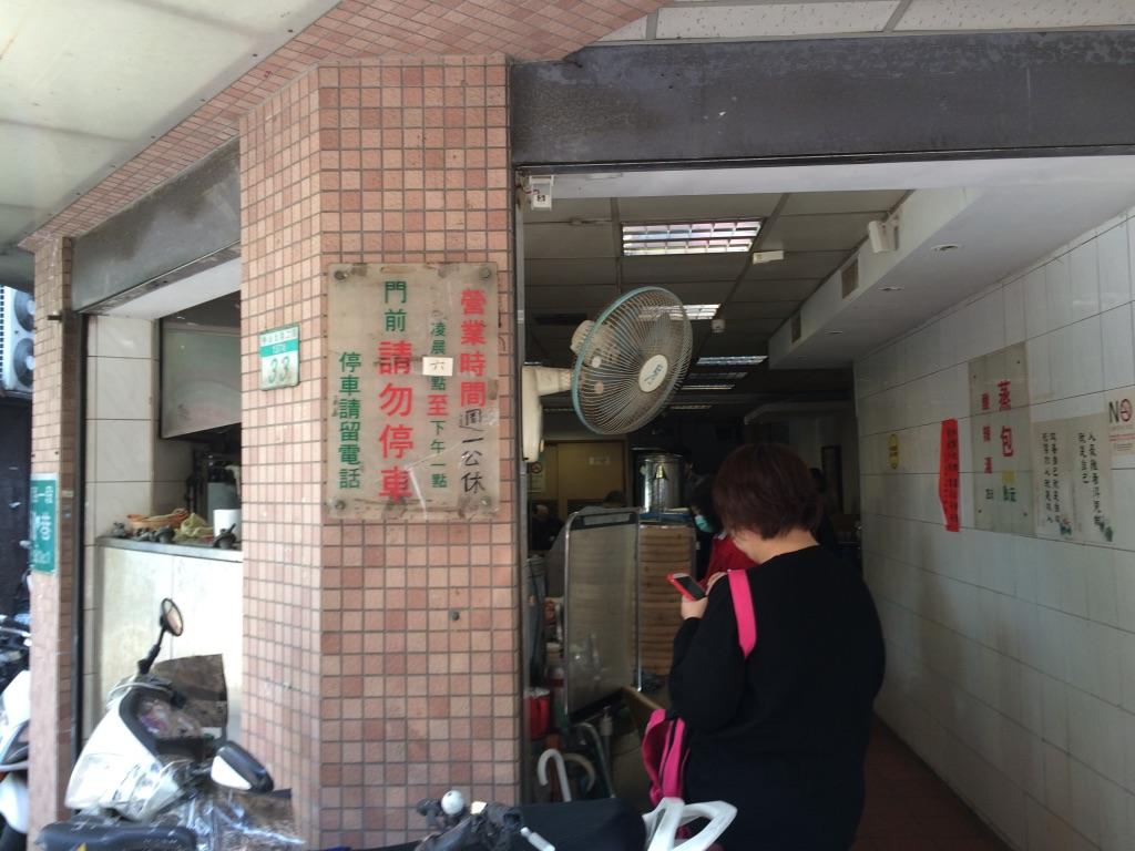 f:id:kuramae-taiwan:20181221222054j:plain