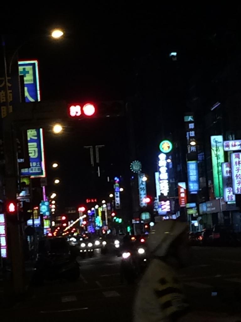 f:id:kuramae-taiwan:20181224183015j:plain