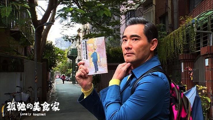 f:id:kuramae-taiwan:20181225153610j:plain