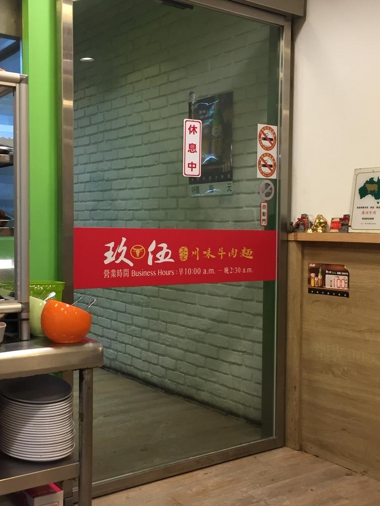 f:id:kuramae-taiwan:20181225213012j:plain
