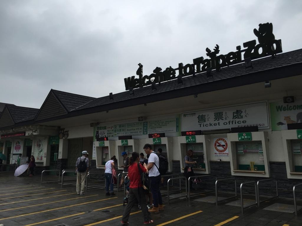 f:id:kuramae-taiwan:20181225215533j:plain