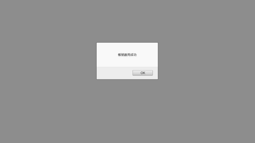 f:id:kuramae-taiwan:20181226143220p:plain