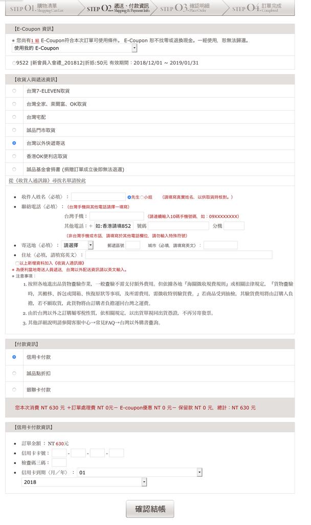 f:id:kuramae-taiwan:20181226153550j:plain