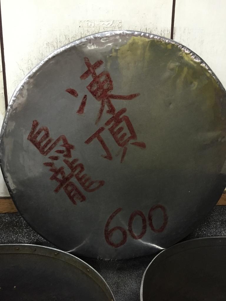 f:id:kuramae-taiwan:20181226183120j:plain
