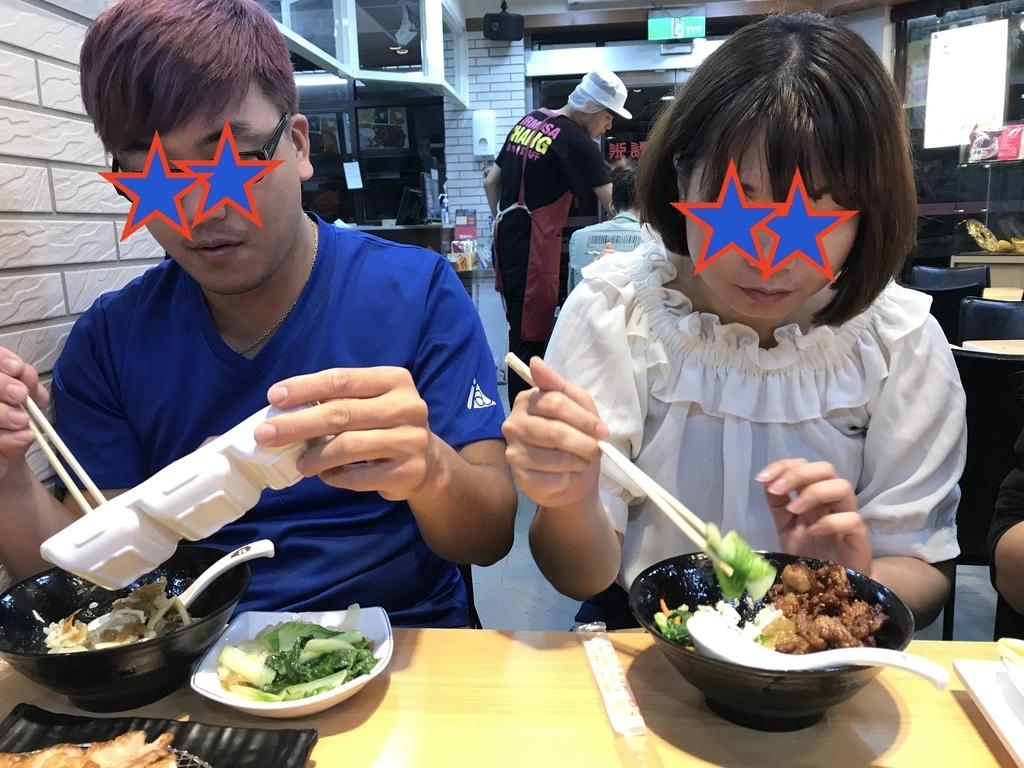 f:id:kuramae-taiwan:20181227211031j:plain