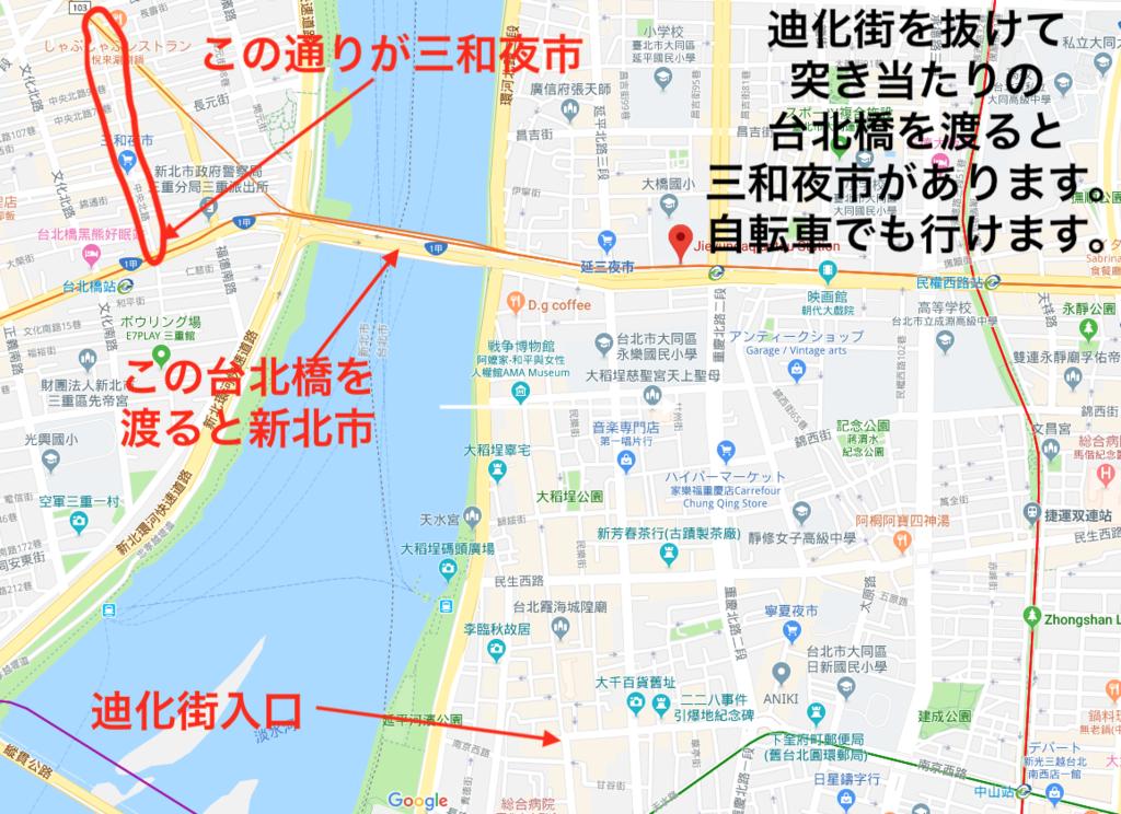 f:id:kuramae-taiwan:20181228112838p:plain