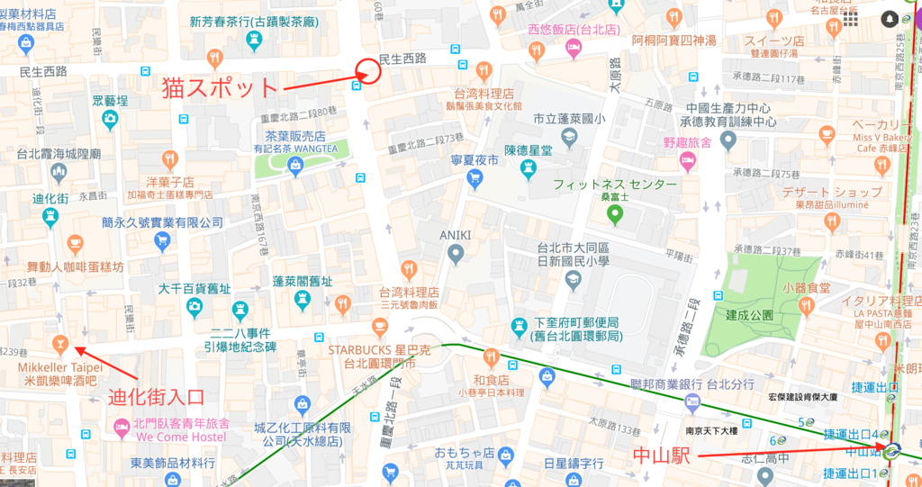 f:id:kuramae-taiwan:20181228181855p:plain