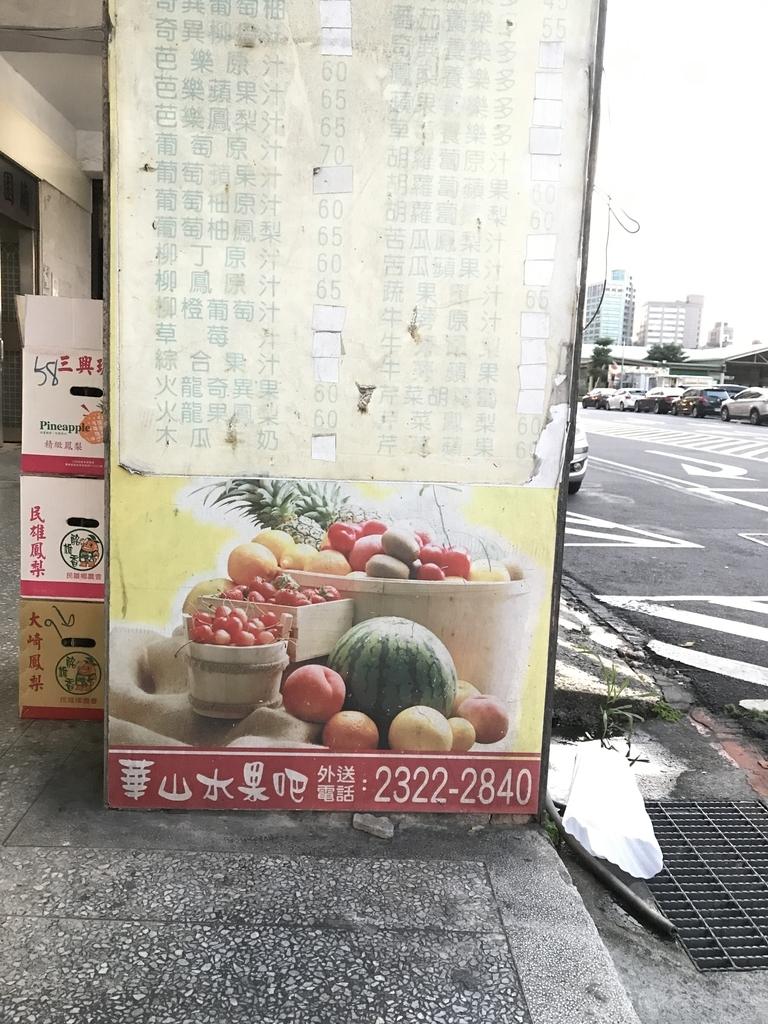 f:id:kuramae-taiwan:20181229005447j:plain