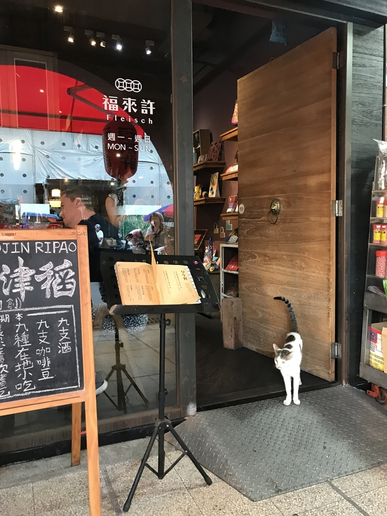 f:id:kuramae-taiwan:20181229115329j:plain