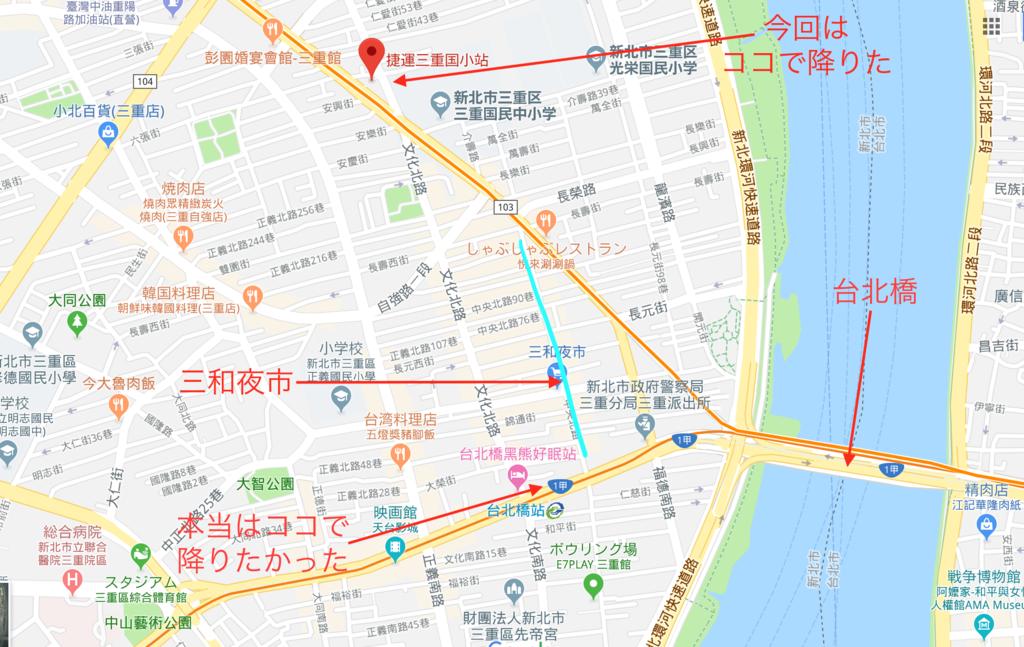 f:id:kuramae-taiwan:20181229144935p:plain