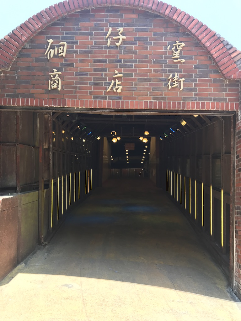 f:id:kuramae-taiwan:20181229151902j:plain