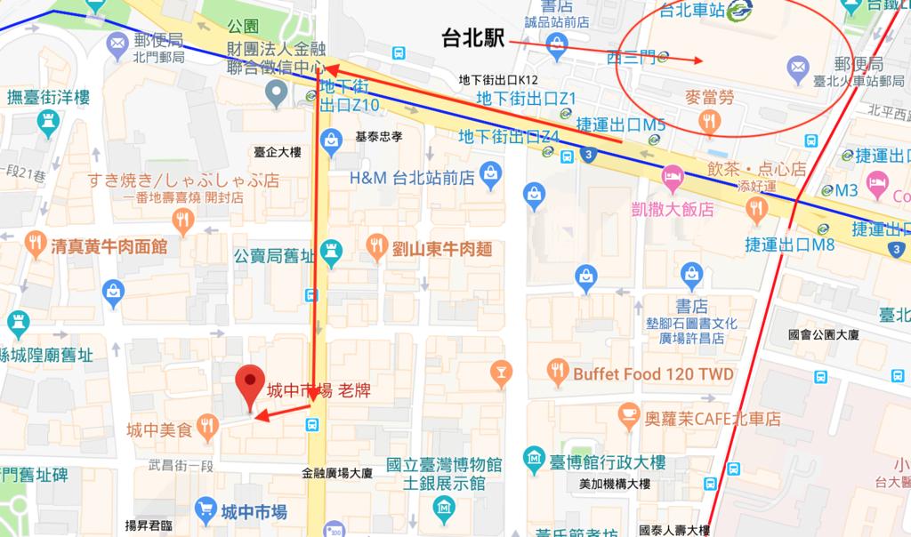 f:id:kuramae-taiwan:20181229155159p:plain