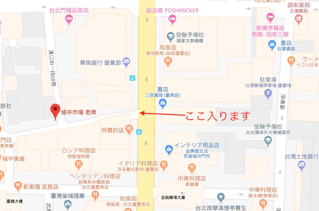 f:id:kuramae-taiwan:20181229155205p:plain