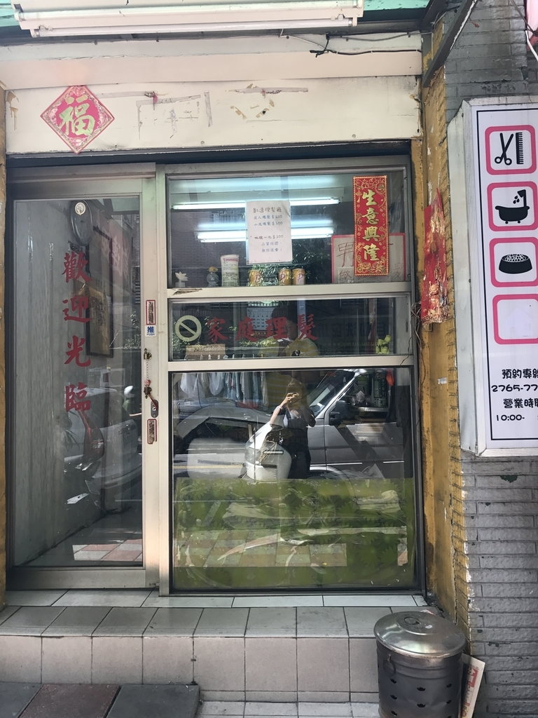 f:id:kuramae-taiwan:20181229221015j:plain