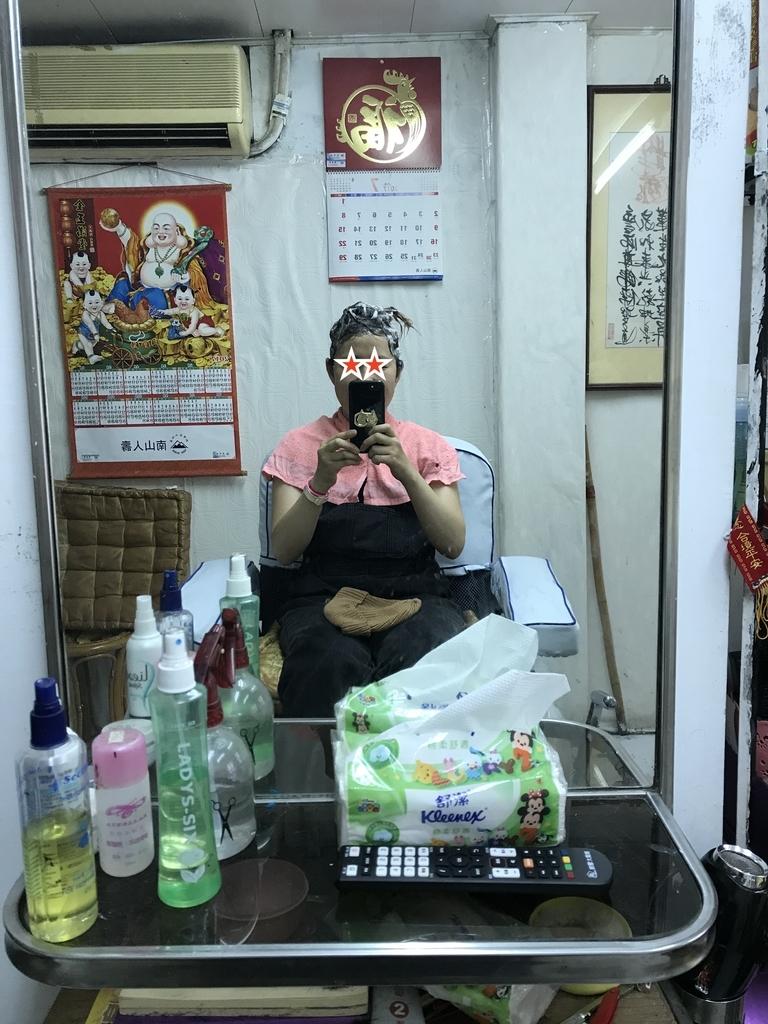 f:id:kuramae-taiwan:20181229222102j:plain