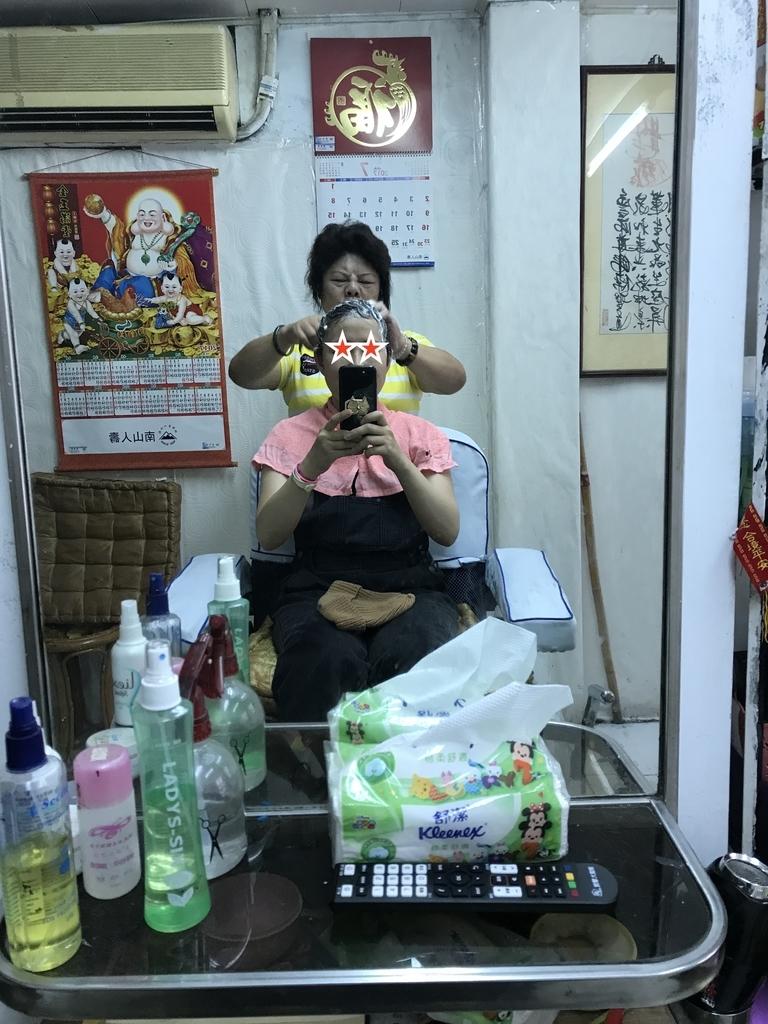 f:id:kuramae-taiwan:20181229222114j:plain