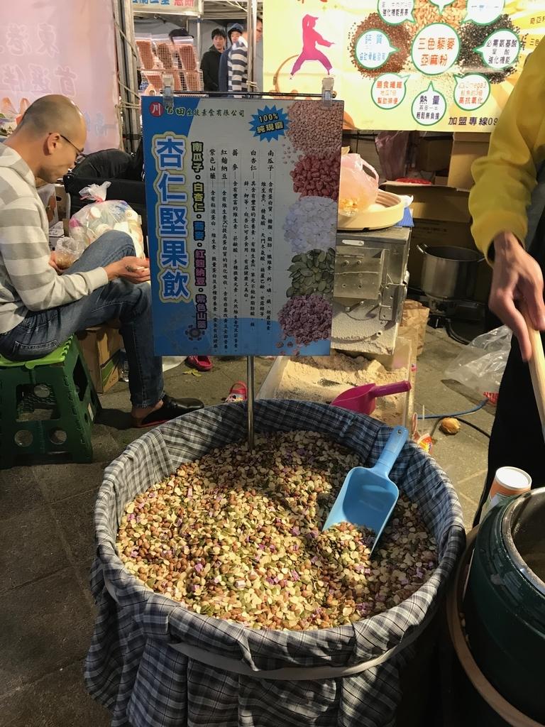 f:id:kuramae-taiwan:20181230134830j:plain