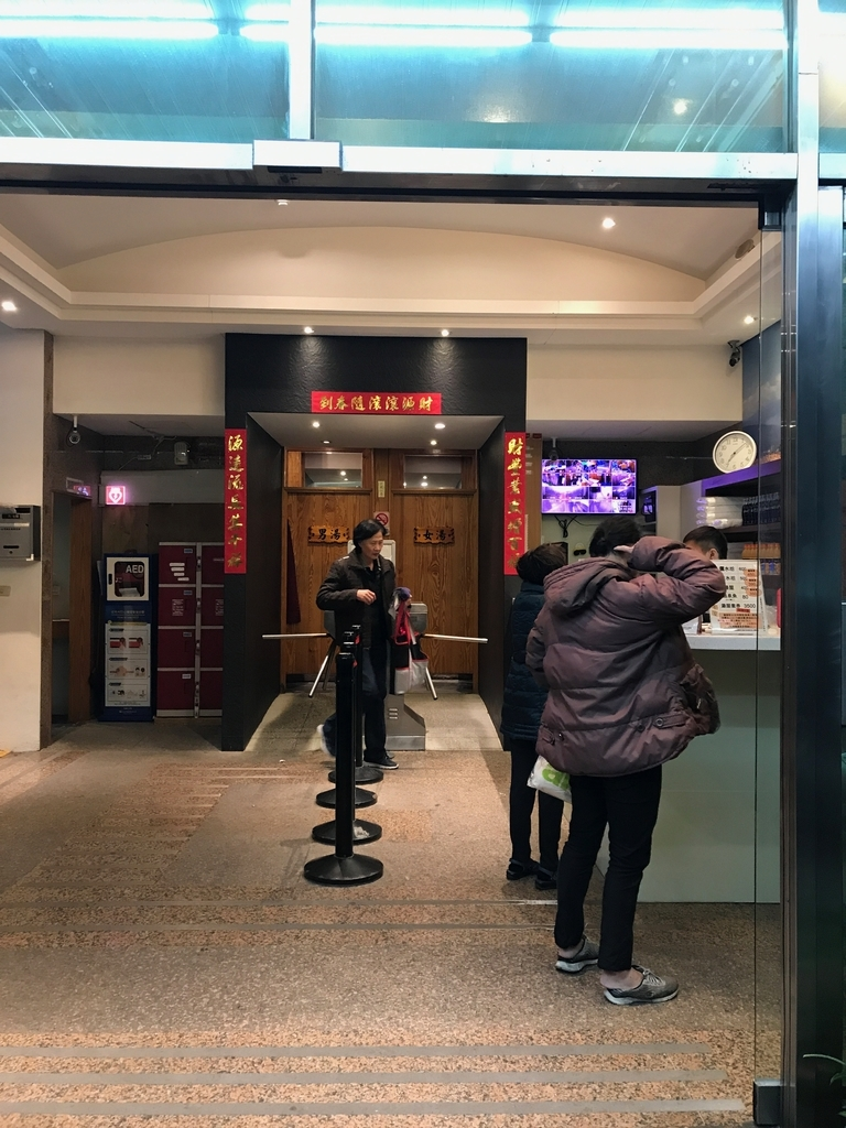 f:id:kuramae-taiwan:20181230142355j:plain