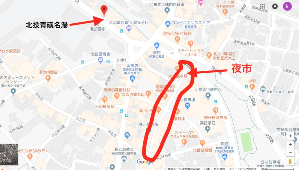 f:id:kuramae-taiwan:20181230164957p:plain