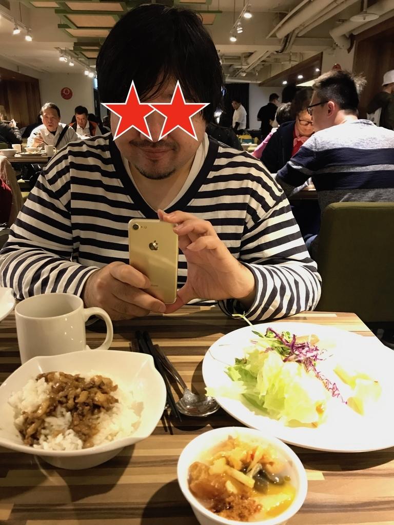 f:id:kuramae-taiwan:20181230174530j:plain