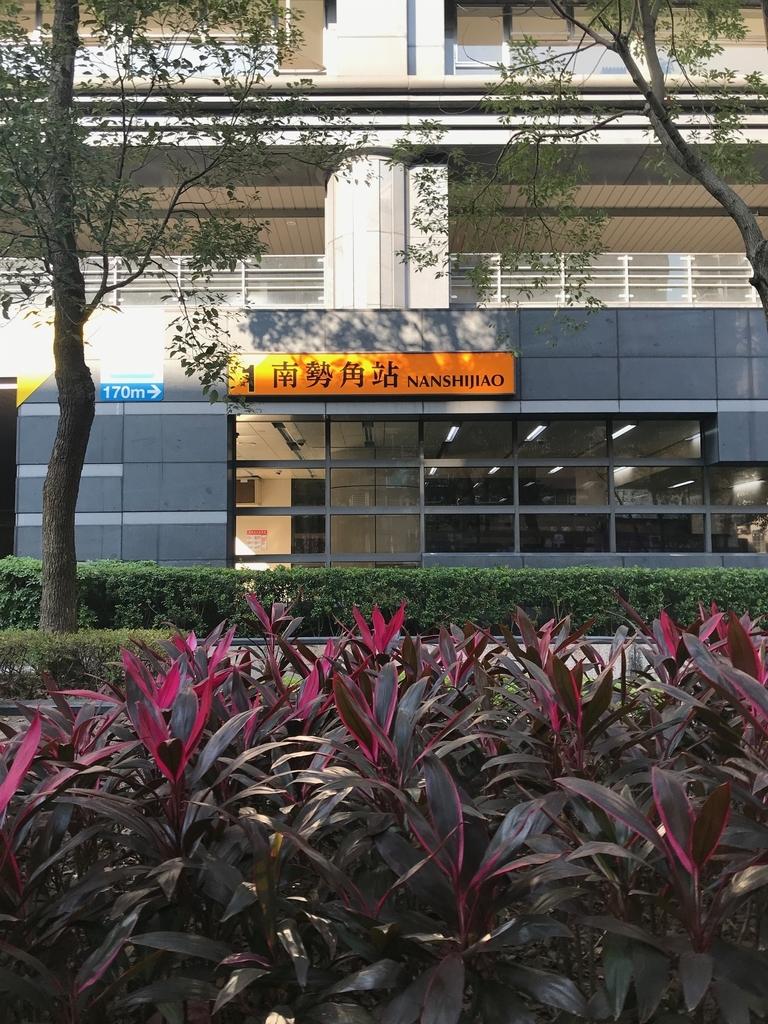 f:id:kuramae-taiwan:20181231004940j:plain