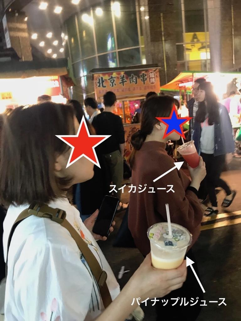 f:id:kuramae-taiwan:20181231170713j:plain