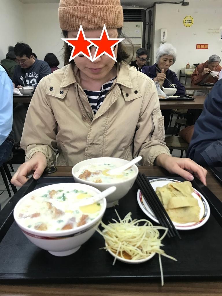 f:id:kuramae-taiwan:20190101002046j:plain