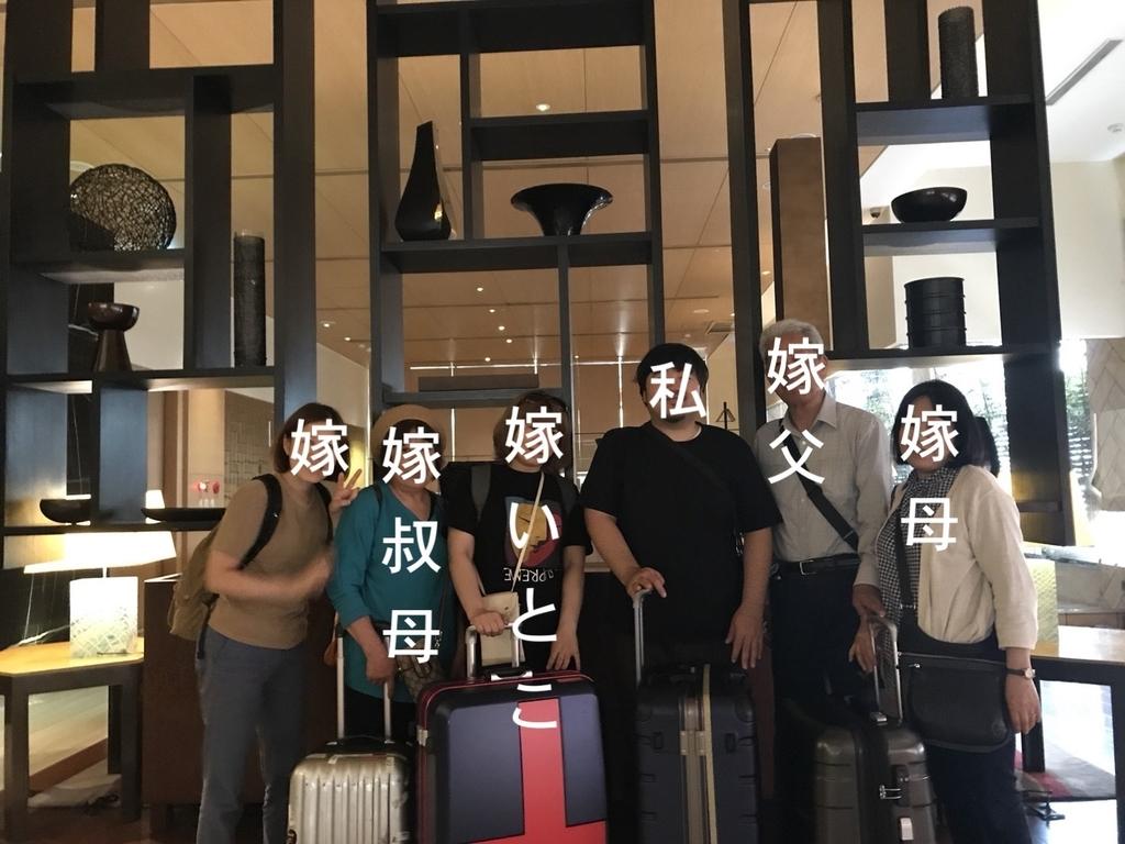 f:id:kuramae-taiwan:20190101015103j:plain