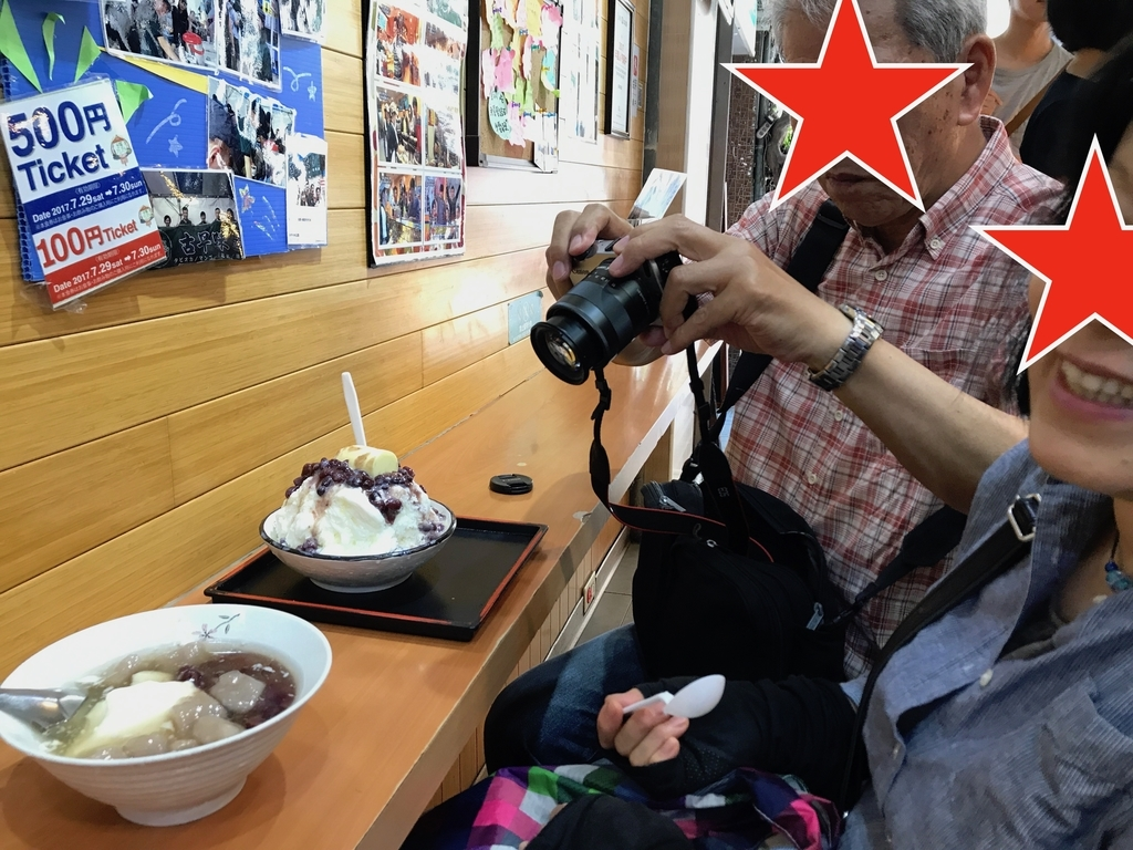 f:id:kuramae-taiwan:20190101145327j:plain