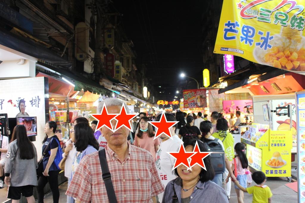 f:id:kuramae-taiwan:20190102014648j:plain