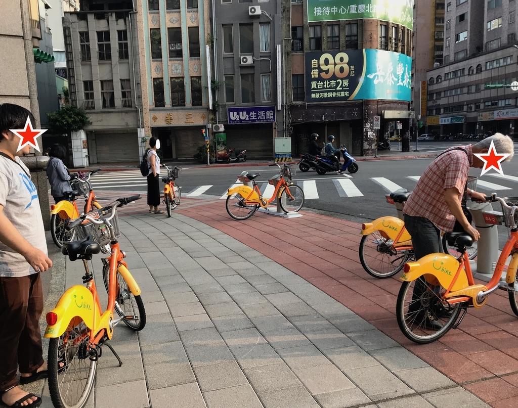 f:id:kuramae-taiwan:20190102024721j:plain