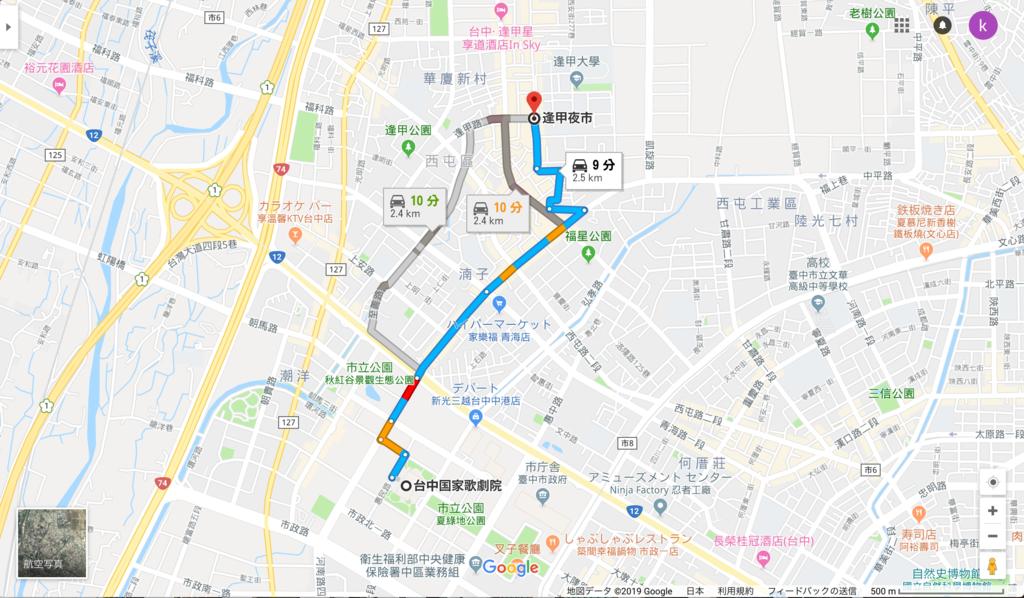 f:id:kuramae-taiwan:20190104143624p:plain