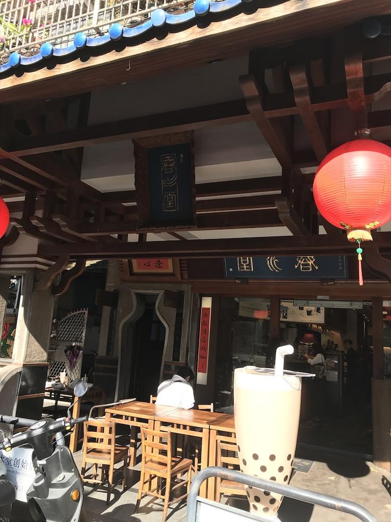f:id:kuramae-taiwan:20190104235936j:plain
