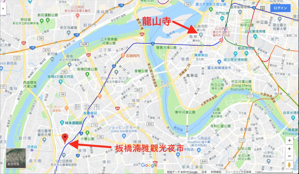 f:id:kuramae-taiwan:20190106164239p:plain