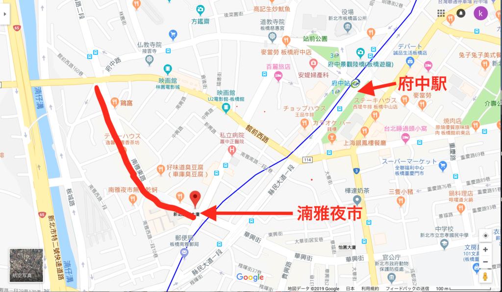 f:id:kuramae-taiwan:20190106170935p:plain