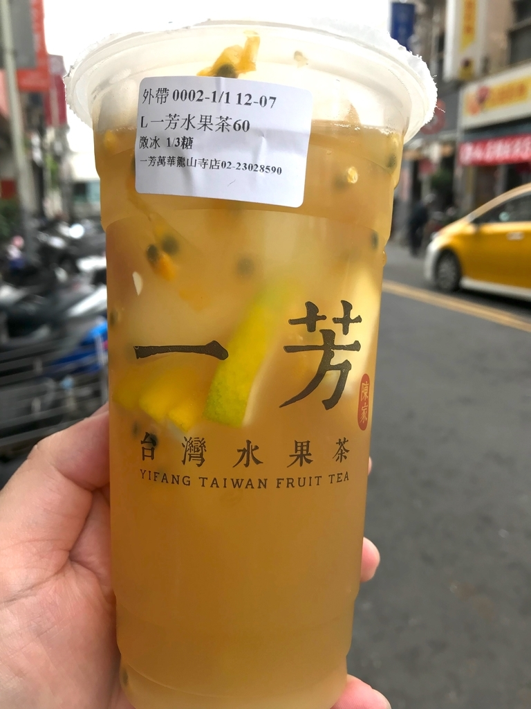 f:id:kuramae-taiwan:20190107000606j:plain