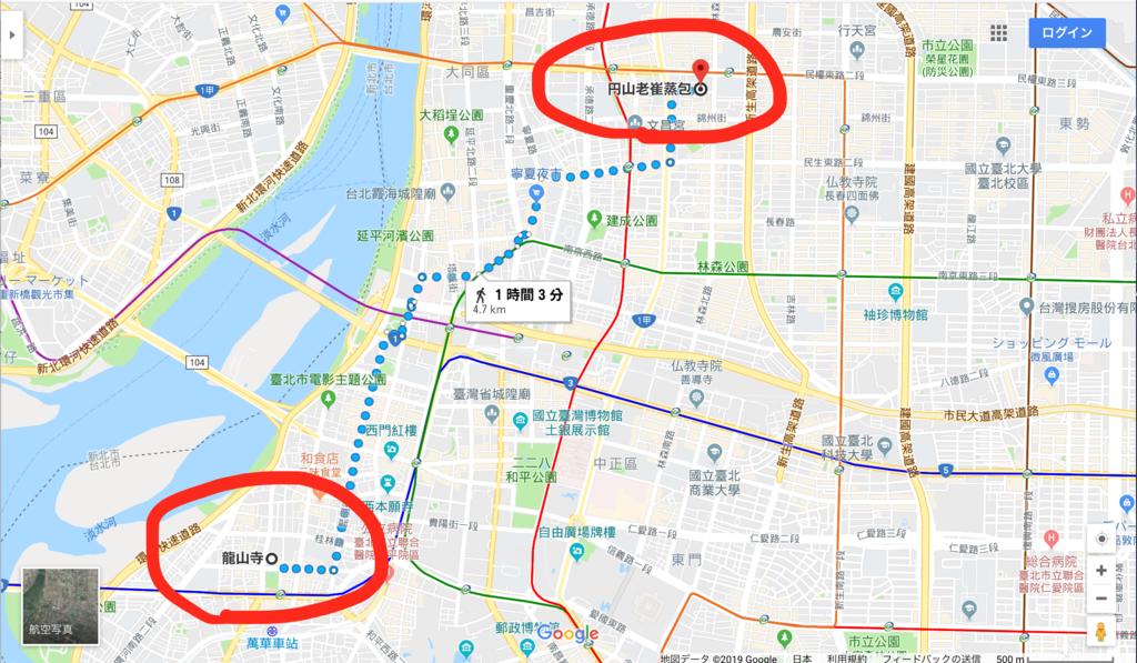 f:id:kuramae-taiwan:20190107002908p:plain