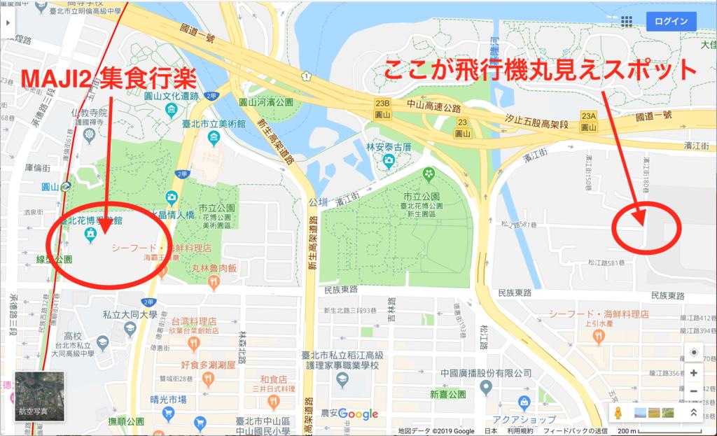 f:id:kuramae-taiwan:20190107125004p:plain