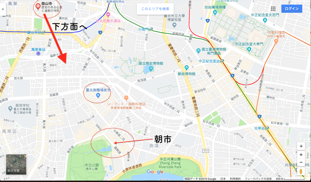 f:id:kuramae-taiwan:20190112165202p:plain