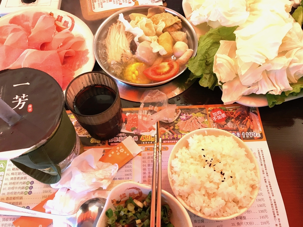 f:id:kuramae-taiwan:20190112171513j:plain